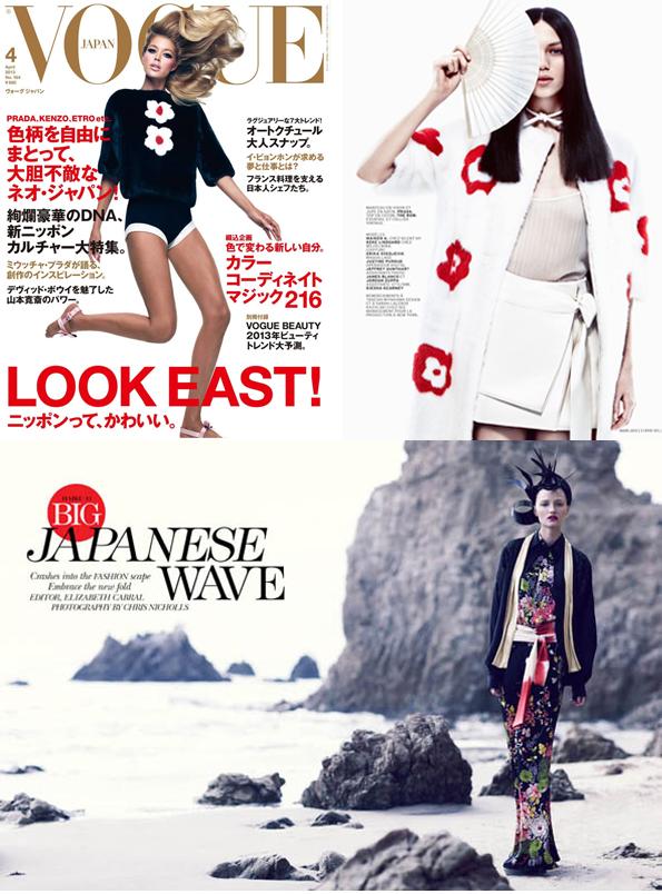 revistas-japonismo